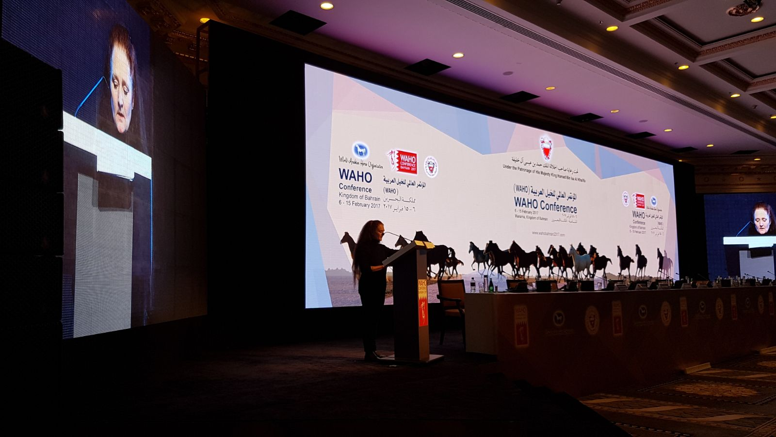 WAHO Conference Bahrain 2017
